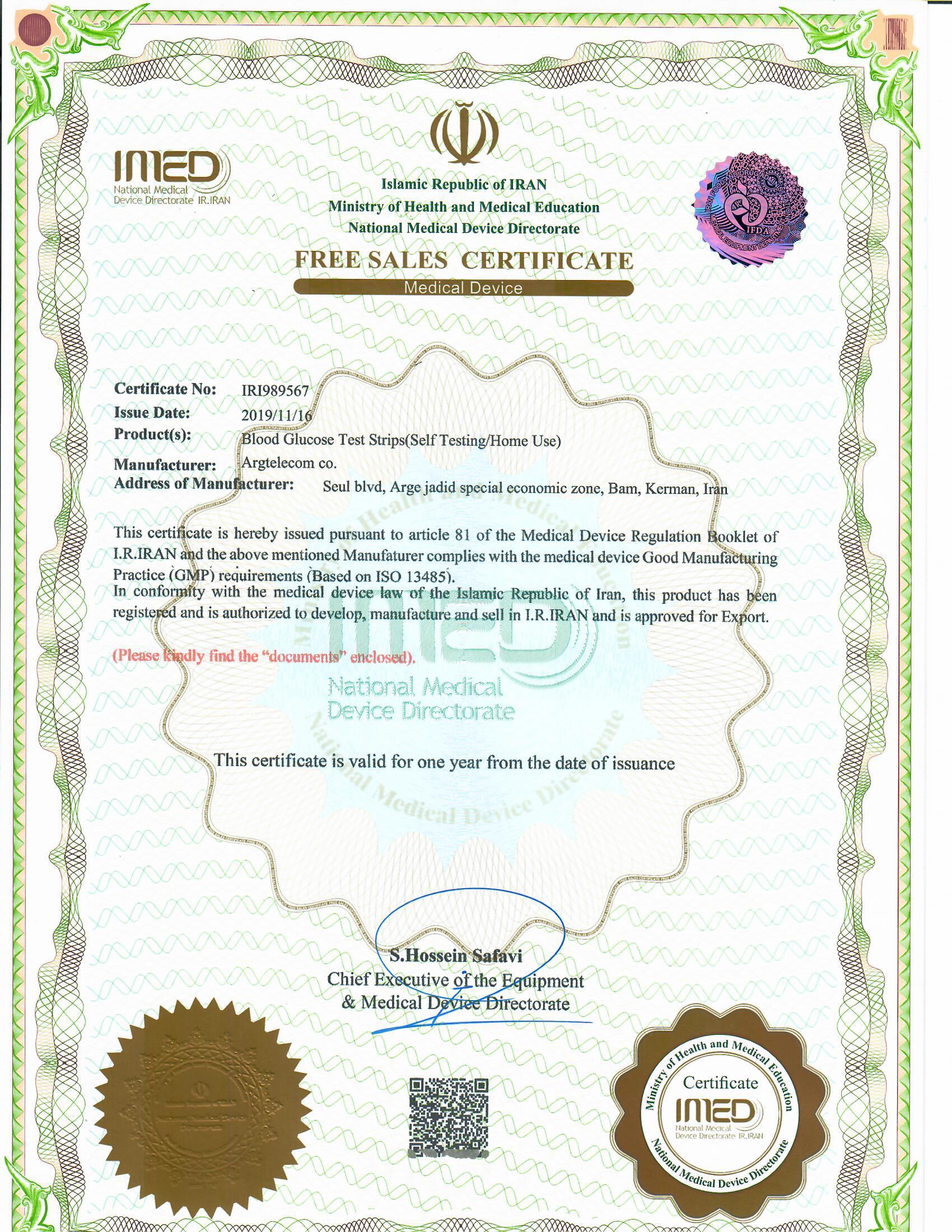 مجوز صادرات دستگاه تست قندخون آوان